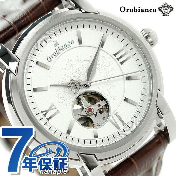 オロビアンコ 時計 Orobianco メンズ 腕時計 ノービレ 日本製  革ベルト OR-0005-19