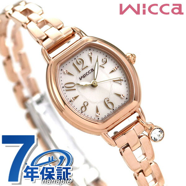 【ネイルシール付き♪】シチズン ウィッカ ソーラー ブレスライン レディース KP2-566-91 CITIZEN wicca 腕時計