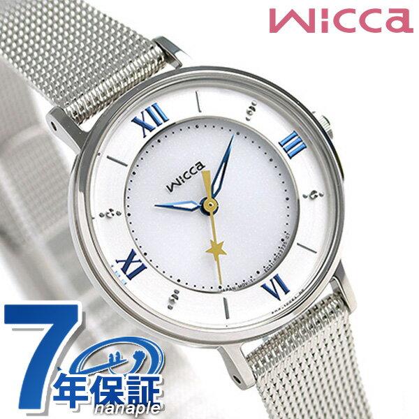 シチズン ウィッカ ソーラー 星柄 レディース 腕時計 KP3-465-11 CITIZEN wicca シルバー 時計