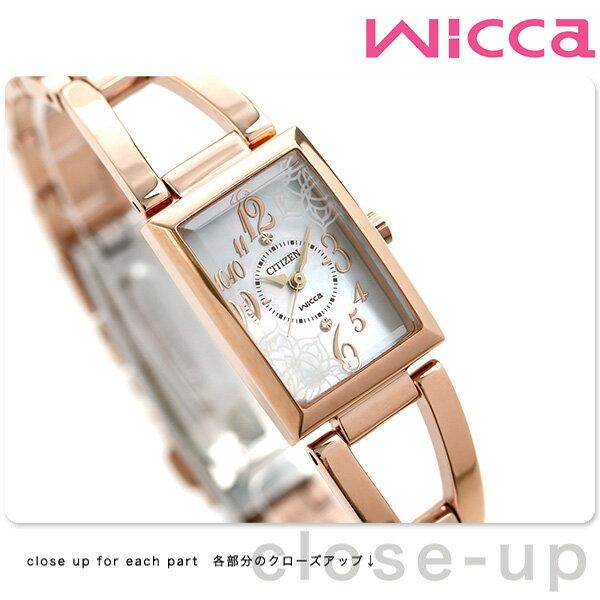 【ネイルシール付き♪】シチズン ウィッカ エコドライブ レディース腕時計 CITIZEN wicca NA15-1563B【楽ギフ_包装】