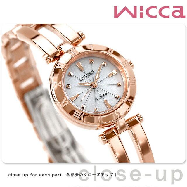 【ネイルシール付き♪】シチズン ウィッカ エコドライブ レディース腕時計 CITIZEN wicca NA15-1573C【楽ギフ_包装】