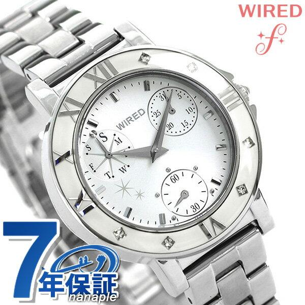 セイコー ワイアード エフ トーキョー ガール ミックス AGET403 SEIKO WIRED f レディース 腕時計 マルチファンクション ホワイト