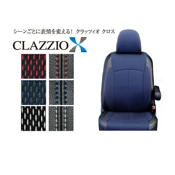 Clazzio/クラッツィオ CLAZZIO X(クロス) エスティマ/GSR55W、ACR50W H18/1~H20/12 手動シート 8人乗 カラーホワイト×ブラック【12WTC0286KW】