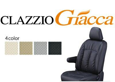 【イーグルス応援!全品ポイント3倍以上!】Clazzio/クラッツィオ CLAZZIO Giacca(ジャッカ) ノア、ボクシー/ZRR75W、ZRR70G H22/5~H25/12 8人乗 カラーブラック【14ETC1561K】