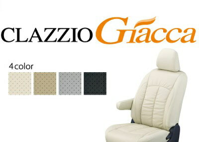 Clazzio/クラッツィオ CLAZZIO Giacca(ジャッカ) タント カスタム/L350S、L360S H17/6~H19/12 カラーアイボリー【14EDA0671V】