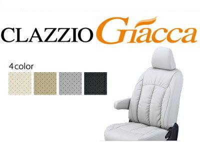 Clazzio/クラッツィオ CLAZZIO Giacca(ジャッカ) ウェイク/LA700S シートリフター/ヒーター未装着車 カラーライトグレー【14EDA6530L】