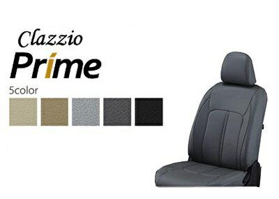 Clazzio/クラッツィオ Prime(プライム) エスティマ ハイブリッド/AHR10W H13/6~H15/6 7人乗 カラーグレー【18ETC0218G】