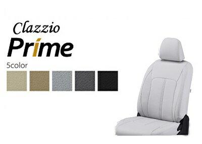Clazzio/クラッツィオ Prime(プライム) エリシオン/RR1、2、3、4 H18/12~H22/11 運転席手動シート 8人乗 カラーライトグレー【18EHC0444L】