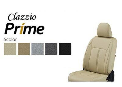 Clazzio/クラッツィオ Prime(プライム) エスティマ ハイブリッド G/AHR20W H24/5~H28/5 8人乗 カラータンベージュ【18ETC1539T】