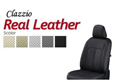 Clazzio/クラッツィオ Real Leather(リアルレザー) デュアリス/J10 H19/5~ 2列目センターヘッドレスト有 カラーブラック【21ENB5276K】