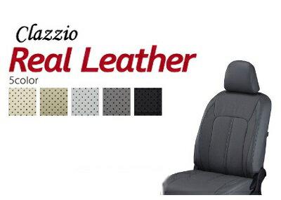 【イーグルス応援!全品ポイント3倍以上!】Clazzio/クラッツィオ Real Leather(リアルレザー) エスクァイア Gi/ZRR80G、ZRR85G H26/10~ 7人乗 カラーグレー【21ETC1574G】