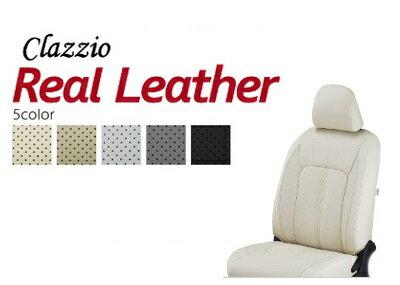 Clazzio/クラッツィオ Real Leather(リアルレザー) プリウスα/ZVW41W H23/5~H26/10 2列目アームレスト有 5人乗 カラーアイボリー【21ETB0128V】