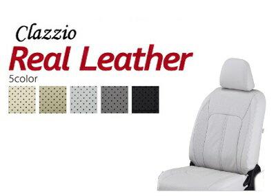 Clazzio/クラッツィオ Real Leather(リアルレザー) プリウスα S/ZVW41W H26/11~ 5人乗 手動シート カラーライトグレー【21ETB1130L】