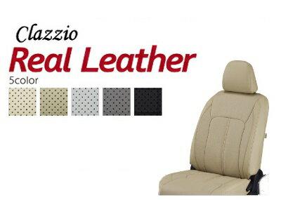 Clazzio/クラッツィオ Real Leather(リアルレザー) タント カスタム/L375S H19/12~H23/11 シートリフター有 カラータンベージュ【21EDA0674T】