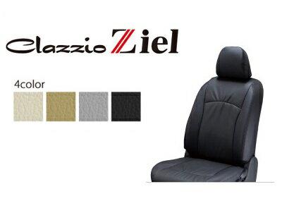 【イーグルス応援!全品ポイント3倍以上!】Clazzio/クラッツィオ Clazzio Ziel(ツィール) アトレーワゴン/S320G、S330G、S321G、S331G H17/5~H24/3 カラー:ブラック 【22EDA0665K】
