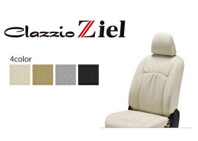 【イーグルス応援!全品ポイント3倍以上!】Clazzio/クラッツィオ Clazzio Ziel(ツィール) ソリオ X・S/MA15S H24/6~H25/10 カラー:アイボリー 【22ESB6253V】