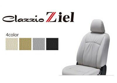 【イーグルス応援!全品ポイント3倍以上!】Clazzio/クラッツィオ Clazzio Ziel(ツィール) ムーヴカスタム/L175S H18/10~H22/12 シートリフター無 カラー:ライトグレー 【22EDA0688L】