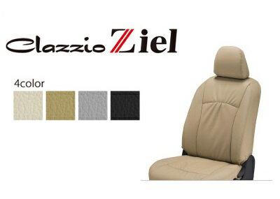 【イーグルス応援!全品ポイント3倍以上!】Clazzio/クラッツィオ Clazzio Ziel(ツィール) ゼスト/JE1、JE2 カラー:タンベージュ 【22EHA0325T】