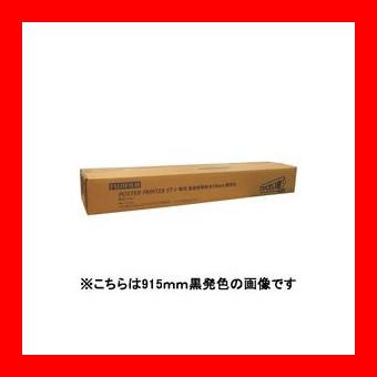 富士フィルム ST-1用感熱紙白地青字915X60M2本STD915B