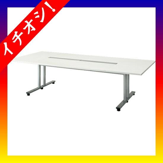 期間限定★イチオシ家具 ダイセン ■大型ワークテーブル YW-2713W W2700