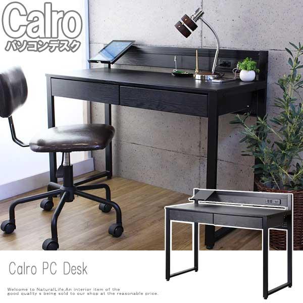 Calro カルロ パソコンデスク PCデスク 机 黒 ブラック ����� 事務所 SOHO USB ���� ��ゃれ[�料無料]北海� 沖縄 離島�別途�賃���り��