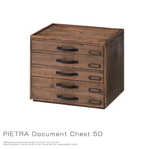 PIETRA ピエトラ ドキュメントチェスト5D ボックス収納 木製雑貨 小物入れ ヴィンテージ レトロ アメリカン おしゃれ おすすめ[送料無料]北海道 沖縄 離島は別途運賃がかかります
