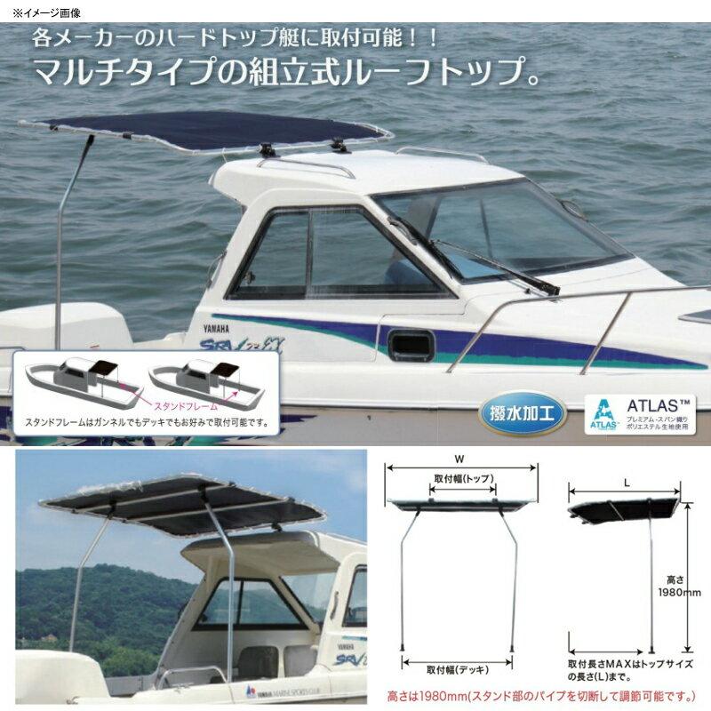 bmojapan(ビーエムオージャパン) デッキトップ S BMDT-S