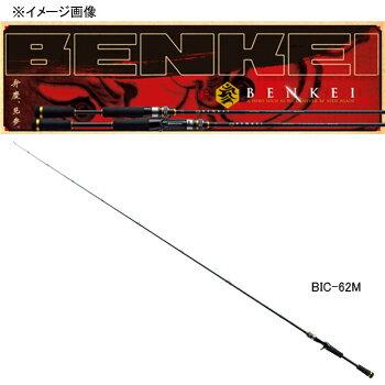 メジャークラフト 弁慶(BENKEI) ベイトフィネスモデル BIC-65UL/BF