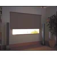 ロールスクリーン アルティス(遮光)/ブラウン/135×220/4903220925541/L2554