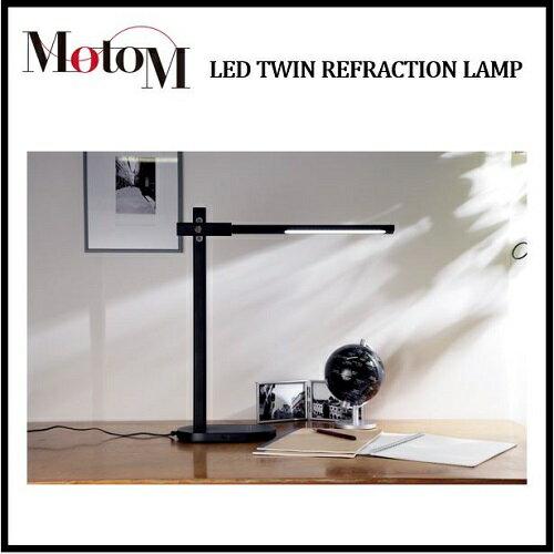 送料無料 デスクスタンドライト デスクスタンドLED USBポート・6段階調光付き! LEDツインリフラクションランプ LED TWIN REFRACTION LAMP ブラック MotoM モトム オリンピア照明 GS1705BK
