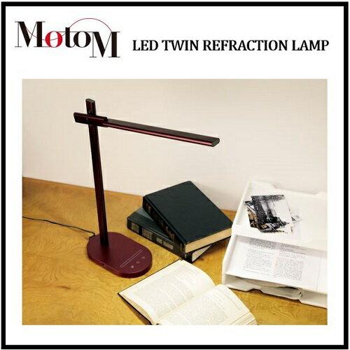 正規品保証 デスクスタンドライト デスクスタンドLED USBポート・6段階調光付き! LEDツインリフラクションランプ LED TWIN REFRACTION LAMP メタリックレッド MotoM モトム オリンピア照明 GS1705R