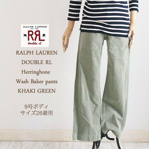 【SALE】【RRL by Ralph Lauren】ラルフローレン DOUBLE RL ダブルアールエル ヘリンボーン ウォッシュ ベイカーパンツ/KHAKI GREEN