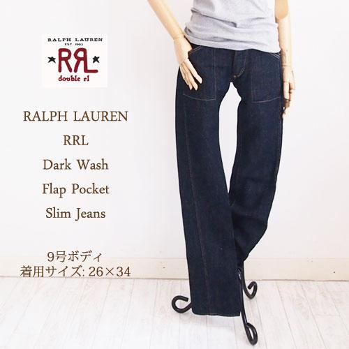 【SALE】【RRL by Ralph Lauren】ラルフローレン DOUBLE RL ダブルアールエル  バックルバックジーンズ