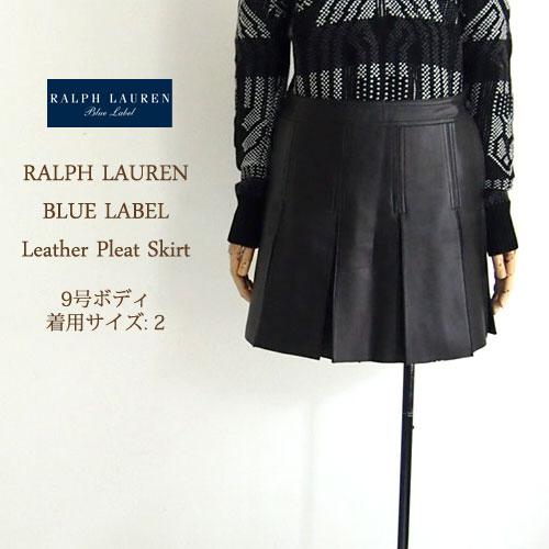 【SALE】【BLUE LABEL by Ralph Lauren】ラルフローレン レザー プリーツ スカート/BLACK【あす楽対応】