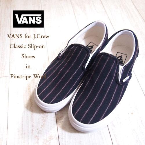 【VANS】FOR J.CREW バンズ CLASSIC SLIPON クラシック ウールストライプ  スリッポン/NAVY