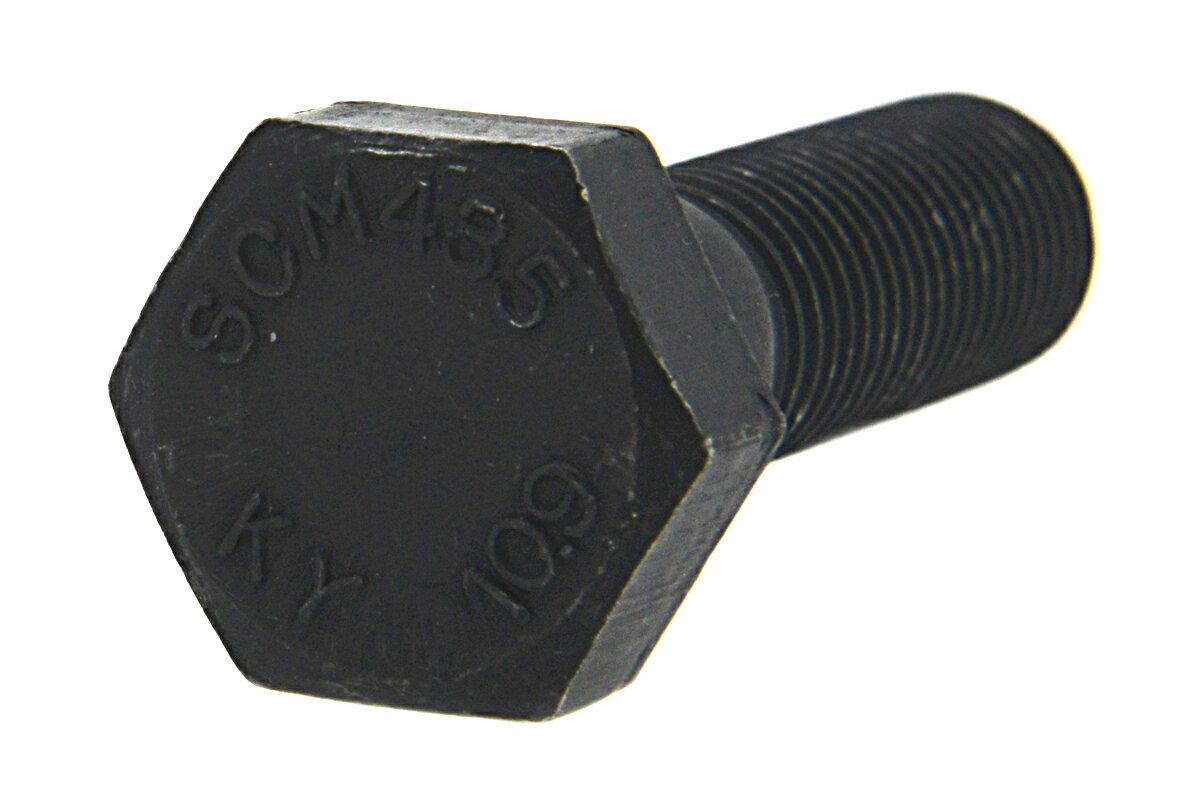 鉄(SCM435)/酸化鉄被膜 六角ボルト [強度区分:10.9] (細目・半ねじ)M18×150 《ピッチ=1.5》 【 小箱 : 1箱/45本入り 】