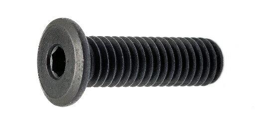 鉄(SCM435)/クローム [極低頭] 極薄ローヘッド (全ねじ)M4×15 【 小箱 : 1箱/1000本入り 】