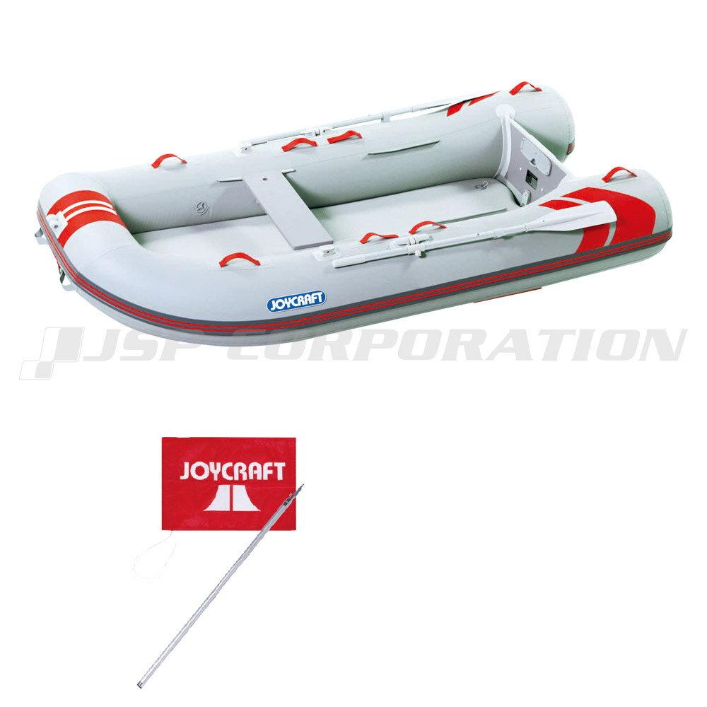 レッドキャップ295 JRC-295 電動ポンプなし 4人乗り ゴムボート ジョイクラフト