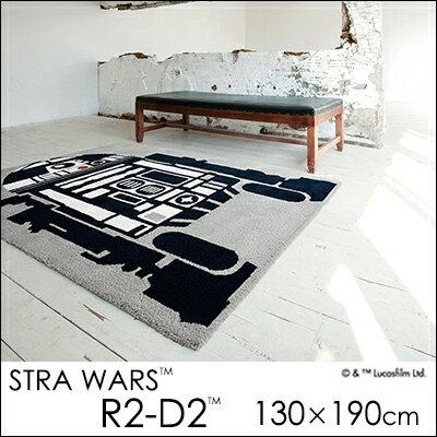 ラグマット ラグ カーペット 絨毯 STAR WARS(スターウォーズ)/R2-D2(アールツーディーツー)130×190cm 長方形 グレー 防ダニ おしゃれ 北欧 neore