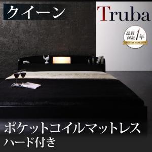 照明・棚付き大型フロアベッド 【Truba】トルバ 【ポケットコイルマットレス:ハード付き】クイーン  「フロアベッド ローベッド ベッド 」  【代引き不可】