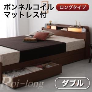 棚・照明付き収納ベッド【Roi-long】ロイ・ロング【ボンネルコイルマットレス付き】ダブル  「収納ベッド 棚付け ダブル 」 【代引き不可】