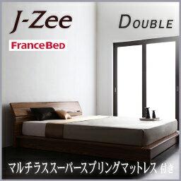 モダンデザインステージタイプフロアベッド【J-Zee】ジェイ・ジー【マルチラススーパースプリングマットレス付き】ダブル  「木目柄 フロアベッド モダン  すのこ ベッド 」 【代引き不可】