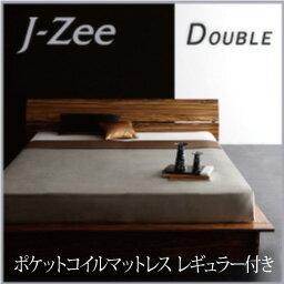 モダンデザインステージタイプフロアベッド【J-Zee】ジェイ・ジー【ポケットコイルマットレス:レギュラー付き】ダブル   「木目柄 フロアベッド モダン  すのこ ベッド 」 【代引き不可】