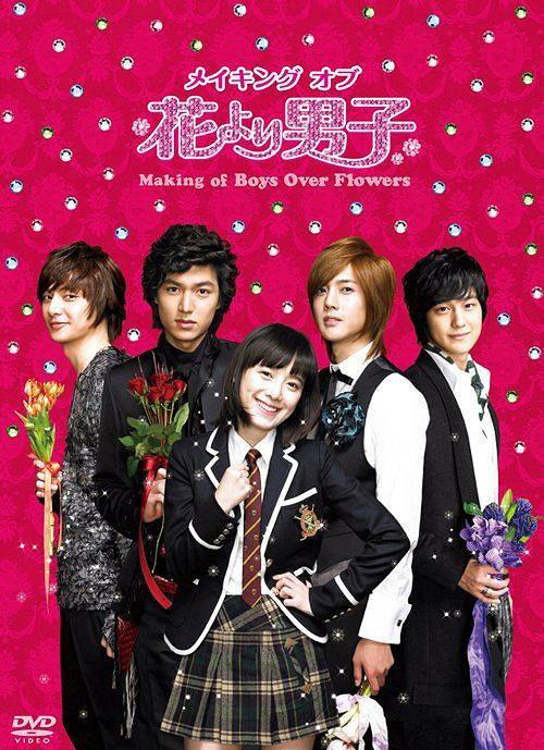 花より男子~Boys Over Flowers ブルーレイBOX3 [Blu-ray] / TVドラマ