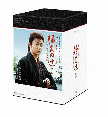 NHK DVD 陽炎の辻 ~居眠り磐音江戸双紙~ 全集 / TVドラマ