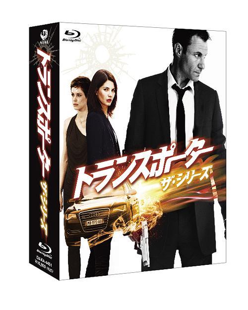 トランスポーター ザ・シリーズ Blu-ray-BOX [Blu-ray] / TVドラマ