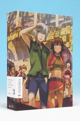 翠星のガルガンティア Blu-ray BOX 3 [完全限定生産] [Blu-ray] / アニメ