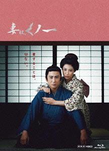 妻は、くノ一 Blu-ray BOX[Blu-ray] / TVドラマ