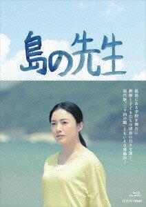 島の先生 Blu-ray BOX[Blu-ray] / TVドラマ