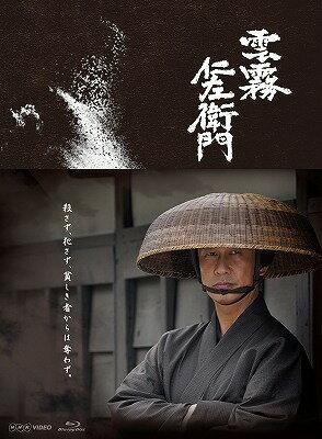 雲霧仁左衛門 ブルーレイBOX[Blu-ray] / TVドラマ